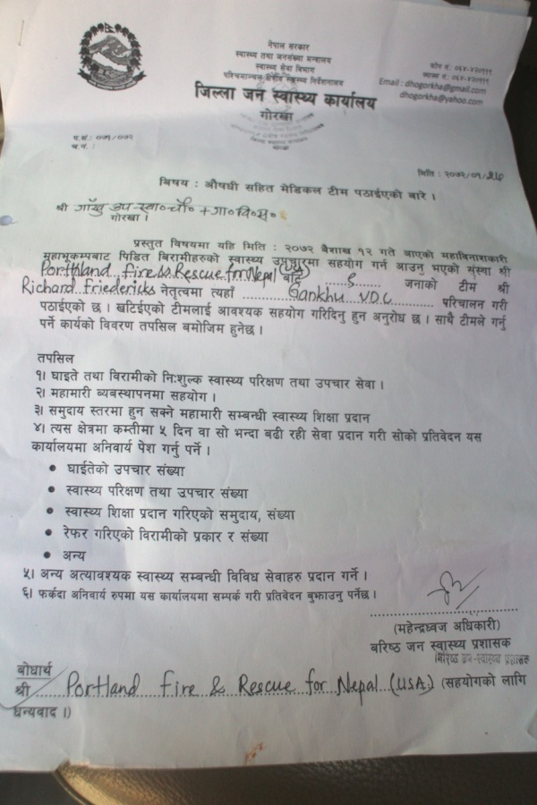Authorization letter from Gorkha District Health Office
